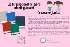 Día Internacional del Libro Infantil y Juvenil