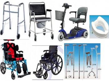 home health aide agency medical supplies