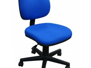 Sillas para regadera con respaldo for Tipos de sillas de oficina