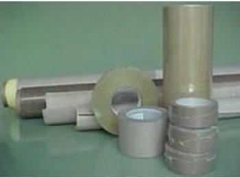 e6946acc2 Descripción: En mar industrial distribuidora contamos con cinta de ptfe, un  material en tela o cinta de fibra de vidrio impregnada de ptfe. la cinta de  ptfe ...